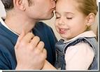 Россиянин развращал собственную дочь, играя в «доктора»
