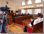 Судью из Барнаула приговорили за пособничество рейдерам