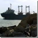 Шестеро украинцев с затонувшего сухогруза спасены