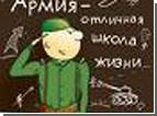 В украинской армии будет немало женщин-контрактников. Настоящие защитники отечества