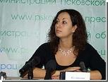 На главу псковского избиркома завели уголовное дело