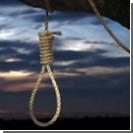 Самую молодую миллионершу приговорили к смертной казни