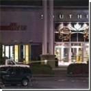 Торговый центр эвакуировали из-за эльфа-террориста