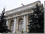 Из ЦБ уволили причастных к попытке хищения пенсионного миллиарда