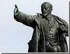 На западной Украине громят памятники Ленину
