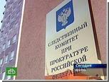 Подозреваемому в убийстве мэра Тучково предъявлены обвинения