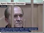 По делу главы МВД Бурятии объявили в розыск бывшего сотрудника ФСБ