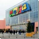 Крупнейший российский торговый центр заминировали?