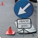 На Луганщине в ДТП погиб человек
