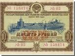 Судье дали условный срок за выплату компенсаций советским вкладчикам