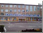 В студенческом общежитии в Подмосковье произошла массовая драка