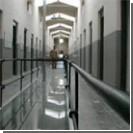 Зэки-папуасы взяли в заложники начальника тюрьмы