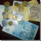 Предвыборная агитация: 20 гривен за голос