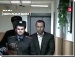 Полковника Максимова заподозрили в организации убийства бизнесмена