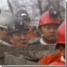 Взрыв прогремел на угольной шахте, 12 погибших