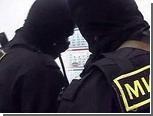 В Москве ликвидирован подпольный банк
