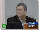 Убийца приемного сына приговорен к пожизненному заключению