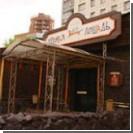 Пожар в пермском кафе: задержаны 2 виновников