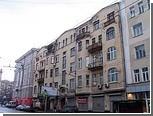 Центр Москвы перекрыли из-за нападения на милиционеров