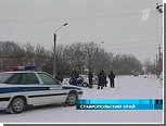 На Ставрополье взорвали председателя районного суда