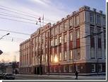 Пермскую мэрию заподозрили в передаче секретных документов западным архитекторам