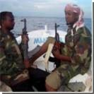 Сомалийские пираты захватили судно с 13 моряками