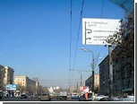 В заброшенном доме в Москве нашли труп директора автосервиса