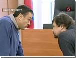 Петербургского милиционера посадили за подготовку пяти убийств