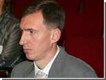 Приморского депутата посадили за мошенничество с флотом РАН
