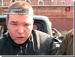 В Петербурге пересмотрят приговор милиционеру-убийце