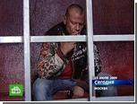 Актер Владислав Галкин признался в нападении на милиционера