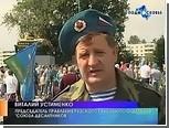 Обвиняемый в убийстве мэра Тучково признал свою вину