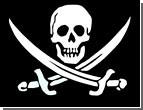 Владелец «Арианы» забашлял пиратам более двух млн. долларов