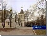 Задержан подозреваемый в подрыве храма во Владимире