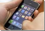 Мобильные аферисты придумали новый способ «кидания» честных граждан