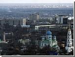 """Инкассаторы """"Почты России"""" потеряли 6 миллионов рублей"""