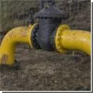 Газопровод Моздок-Тбилиси заминировали бутылками с бензином