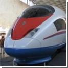 Недовольные пассажиры штурмом взяли скоростной поезд