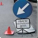 На Харьковщине снова ДТП