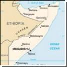 В Сомали взорвали трёх министров