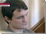 Боксер Роман Романчук вышел на свободу