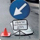 Саакашвили сбила машина?