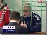 """В Москве задержан последний из членов казанской банды """"56-й квартал"""""""
