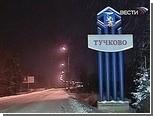 Задержан подозреваемый в убийстве мэра Тучково