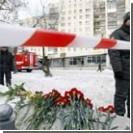 7 декабря объявлено днем траура по погибшим в Перми