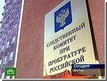 Ивановского милиционера арестовали за уничтожение улик