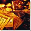 Таможня перехватила большую коллекцию золотых монет