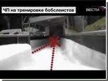Состояние российской бобслеистки ухудшилось