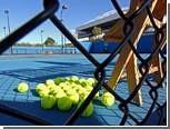Двух российских теннисистов дисквалифицировали за драку