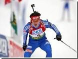 Российские биатлонисты завоевали серебро